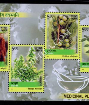 INDIA 2003 MEDICINAL PLANT OF INDIA MNH MINIATURE SHEET