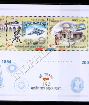 INDIA 2004 150 YEARS OF INDIA POST POSTAGE STAMP MNH MINIATURE SHEET