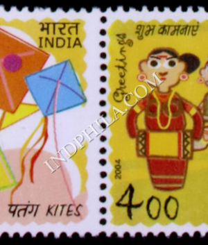 INDIA 2004 GREETINGS S3 MNH SETENANT PAIR