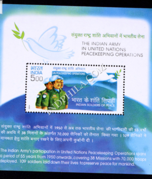 INDIA 2004 INDIAN ARMY IN US PEACE KEEPING OPERATIONS MNH MINIATURE SHEET
