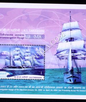 INDIA 2004 INS TARANGINI CIRCUMNAVIGATION VOYAGE MNH MINIATURE SHEET