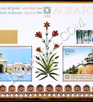 INDIA 2004 THE AGA KHAN AWARD FOR ARCHITECTURE 9TH CYCLE 2002 2004 AGRA FORT MNH MINIATURE SHEET