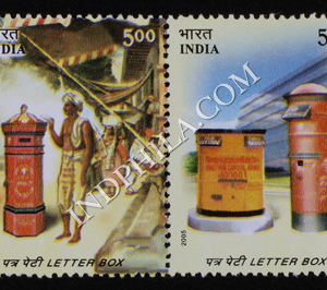 INDIA 2005 150 YEARS OF INDIAN POST LETTER BOX MNH SETENANT STRIP