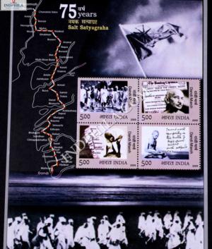 INDIA 2005 75TH ANNIVERSARY OF DANDI MARCH SALT MOVEMENT MNH MINIATURE SHEET