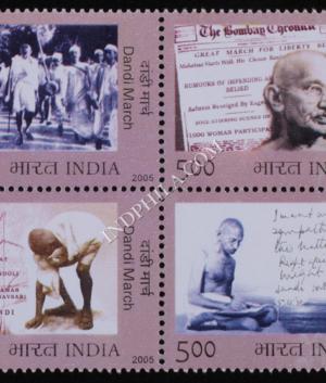 INDIA 2005 DANDI MARCH MNH SETENANT BLOCK