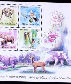 INDIA 2005 FLORA AND FAUNA OF NORTH EAST INDIA MNH MINIATURE SHEET