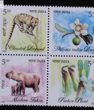 INDIA 2005 FLORA & FAUNA MNH SETENANT BLOCK
