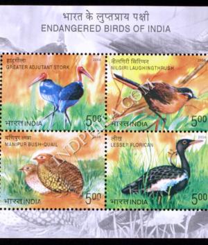INDIA 2006 ENDANGERED BIRDS OF INDIA MNH MINIATURE SHEET