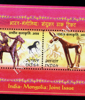 INDIA 2006 INDIA MONGOLIA JOINT ISSUE ARTS AND CRAFTS MNH MINIATURE SHEET