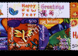 INDIA 2007 GREETINGS S4 MNH SETENANT STRIP