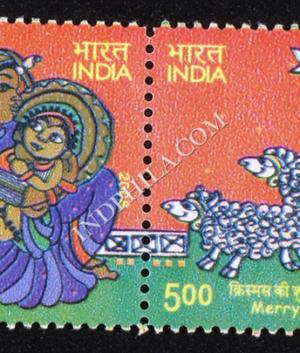 INDIA 2008 CHRISTMAS GREETINGS MNH SETENANT PAIR