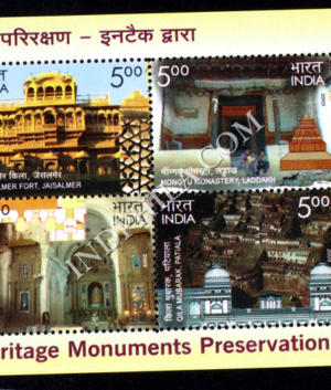 INDIA 2009 HERITAGE MONUMENTS PRESERVATION BY INTACH JAISALMER FORT MANGYA MONASTERY ST ANNIES CHURCH & QILA MUBARAK MNH MINIATURE SHEET