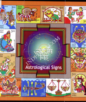 INDIA 2010 ASTROLOGICAL SIGNS MNH MINIATURE SHEET