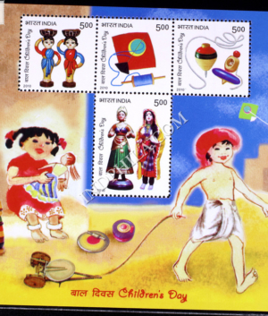 INDIA 2010 CHILDRENS DAY MNH MINIATURE SHEET
