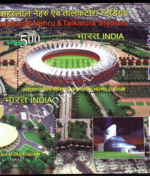 INDIA 2010 COMMONWEALTH GAMES 2ND SERIESTALKATORA STADIUM AND JAWAHARLAL NEHRU STADIUM MNH MINIATURE SHEET