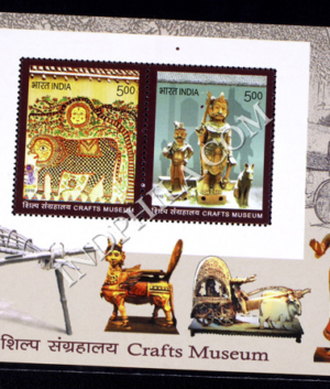INDIA 2010 CRAFTS MUSEUM MNH MINIATURE SHEET