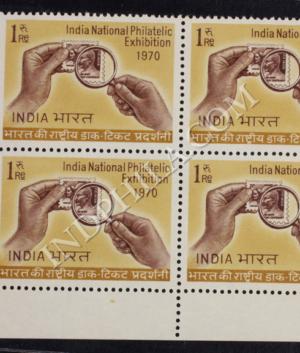 INDIA NATIONAL PHILATELIC EXHIBITION 1970 S2 BLOCK OF 4 INDIA COMMEMORATIVE STAMP