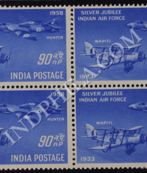 INDIAN AIR FORCE SILVER JUBILEE S2 BLOCK OF 4 INDIA COMMEMORATIVE STAMP