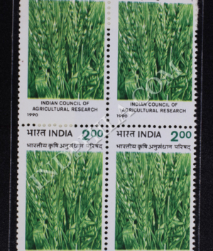 INDIAN COUNCILOF AGRICULTURAL RESEARCH BLOCK OF 4 INDIA COMMEMORATIVE STAMP