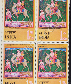 INDIAN MINIATURE PAINTINGS LOVERS ON CAMEL BACK BLOCK OF 4 INDIA COMMEMORATIVE STAMP