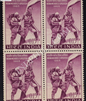 INDIAN MT EVEREST EXPEDITION BLOCK OF 4 INDIA COMMEMORATIVE STAMP