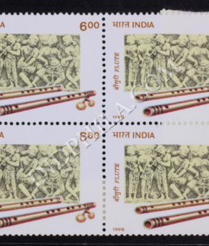 INDIAN MUSICAL INSTRUMENTS FLUTE BLOCK OF 4 INDIA COMMEMORATIVE STAMP