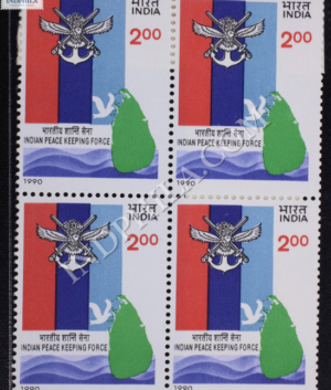 INDIAN PEACE KEEPING FORCE BLOCK OF 4 INDIA COMMEMORATIVE STAMP