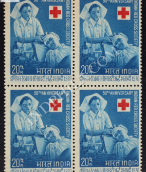 INDIAN RED CROSS SOCIETY 50TH ANNIVERSARY BLOCK OF 4 INDIA COMMEMORATIVE STAMP