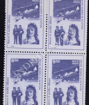 INDIAN WOMENIN AVIATION BLOCK OF 4 INDIA COMMEMORATIVE STAMP