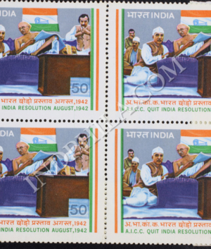 INDIAS STRUGGLE FOR FREEDOM AICC QUIT INDIA RESOLUTION 1942 BLOCK OF 4 INDIA COMMEMORATIVE STAMP