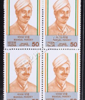 INDIAS STRUGGLE FOR FREEDOM MANGAL PANDEY BLOCK OF 4 INDIA COMMEMORATIVE STAMP
