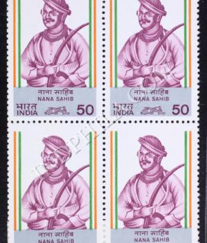 INDIAS STRUGGLE FOR FREEDOM NANA SAHIB BLOCK OF 4 INDIA COMMEMORATIVE STAMP