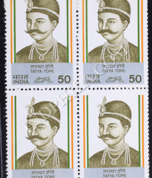 INDIAS STRUGGLE FOR FREEDOM TATYA TOPE BLOCK OF 4 INDIA COMMEMORATIVE STAMP