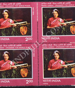 INDIRA GANDHI CRUSADER FOR WORLD PEACE BLOCK OF 4 INDIA COMMEMORATIVE STAMP