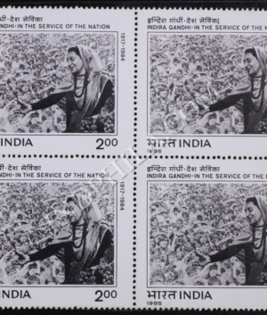 INDIRA GANDHI INTHESERVICE OF THE NATION BLOCK OF 4 INDIA COMMEMORATIVE STAMP