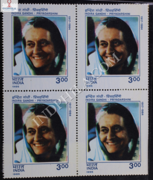 INDIRA GANDHI PRIYADARSHINI BLOCK OF 4 INDIA COMMEMORATIVE STAMP