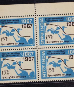 INDO EUROPEAN TELEGRAPH LINE 1867 1967 BLOCK OF 4 INDIA COMMEMORATIVE STAMP