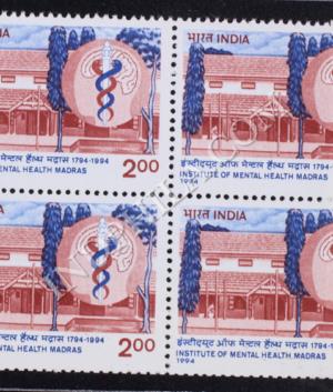 INSTITUTE OF MENTAL HEALTH MADRAS BLOCK OF 4 INDIA COMMEMORATIVE STAMP