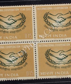 INTERNATIONAL COOPERATION YEAR 1965 BLOCK OF 4 INDIA COMMEMORATIVE STAMP