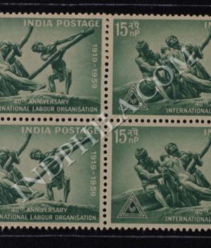 INTERNATIONAL LABOUR ORGANISATION 1919 1969 BLOCK OF 4 INDIA COMMEMORATIVE STAMP