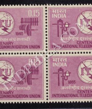 INTERNATIONAL TELECOMMUNICATION UNION CENTENARY BLOCK OF 4 INDIA COMMEMORATIVE STAMP