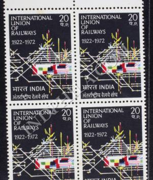 INTERNATIONAL UNION OF RAILWAYS 1922 1972 BLOCK OF 4 INDIA COMMEMORATIVE STAMP