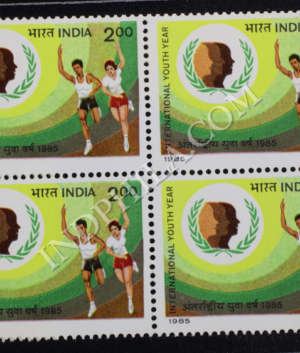INTERNATIONAL YOUTH YEAR BLOCK OF 4 INDIA COMMEMORATIVE STAMP