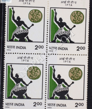 IPTA BLOCK OF 4 INDIA COMMEMORATIVE STAMP