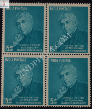 JAGADISH CHANDRA BOSE 30 11 1858 23 11 1937 BLOCK OF 4 INDIA COMMEMORATIVE STAMP