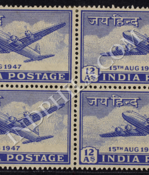 JAI HIND AIRCRAFT BLOCK OF 4 INDIA COMMEMORATIVE STAMP