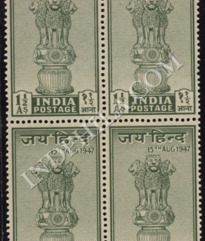 JAI HIND ASHOKA LION CAPITAL BLOCK OF 4 INDIA COMMEMORATIVE STAMP