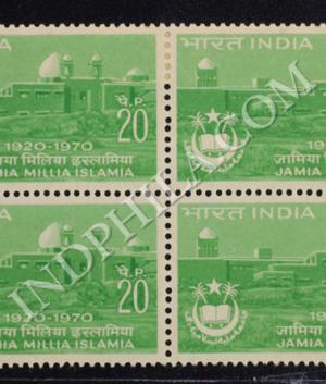 JAMIA MILLIA ISLAMIA 1920 1970 BLOCK OF 4 INDIA COMMEMORATIVE STAMP