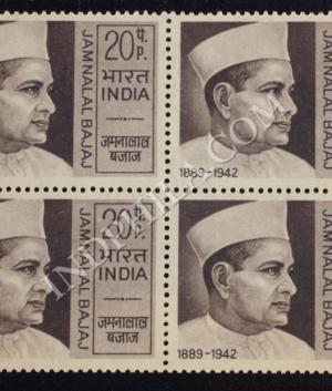 JAMNALAL BAJAJ 1889 1942 BLOCK OF 4 INDIA COMMEMORATIVE STAMP