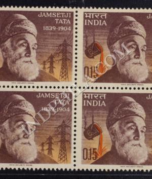 JAMSETJI TATA 1839 1904 BLOCK OF 4 INDIA COMMEMORATIVE STAMP